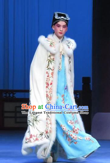 Chinese Ping Opera Scholar Zhao Lianfang Costumes and Headwear Pingju Opera Young Male Apparels Niche Clothing