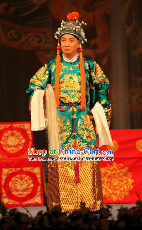 Ma Zhaoyi Chinese Ping Opera Court Eunuch Costumes and Headwear Pingju Opera Apparels Clothing