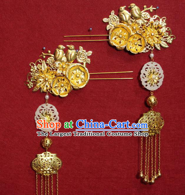 Traditional Chinese Handmade Jade Tassel Hairpins Ancient Princess Hair Accessories Golden Hair Clips for Women