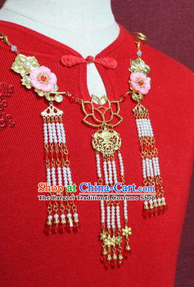 Traditional Chinese Ancient Princess Shell Plum Necklace Handmade Jewelry Accessories Pearls Tassel Necklet for Women