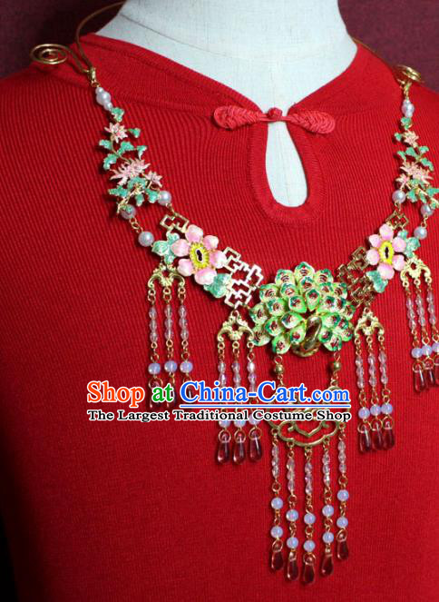 Traditional Chinese Ancient Princess Pink Beads Tassel Necklace Handmade Jewelry Accessories Cloisonne Peacock Necklet for Women