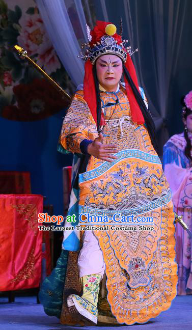 The Lotus Lantern Chinese Sichuan Opera General Armor Apparels Costumes and Headpieces Peking Opera Er Lang God Garment Clothing