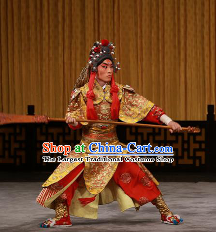 Hongqiao with the Pearl Chinese Peking Opera General Armor Garment Costumes and Headwear Beijing Opera Martial Male Apparels Takefu Er Lang God Clothing