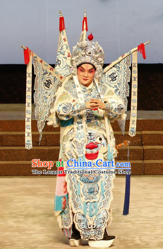 General Ma Chao Chinese Guangdong Opera Kao Apparels Costumes and Headpieces Traditional Cantonese Opera Military Officer Garment Shogun Clothing