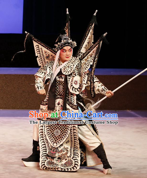 General Ma Chao Chinese Guangdong Opera Shogun Kao Apparels Costumes and Headpieces Traditional Cantonese Opera Garment Armor Clothing with Flags