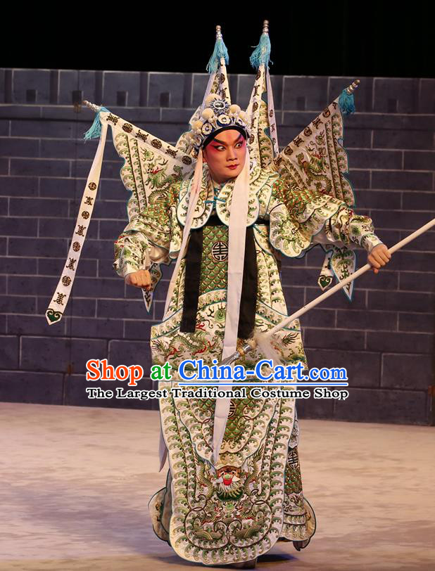 General Ma Chao Chinese Guangdong Opera Apparels Costumes and Headpieces Traditional Cantonese Opera Armor Garment Shogun Kao Clothing with Flags