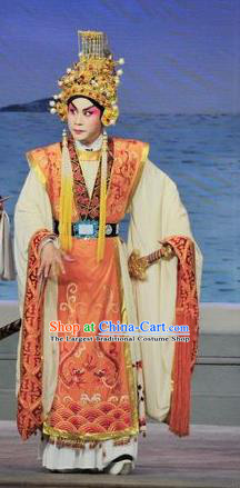 Chinese Three Kingdoms Period Monarch Apparels Costumes and Headwear Traditional Ancient Emperor Garment Cao Pi Clothing