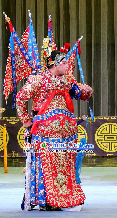 Da Hu Shou Xiao Chinese Sichuan Opera General Red Kao Apparels Costumes and Headpieces Peking Opera Highlights Armor Garment Clothing with Flags