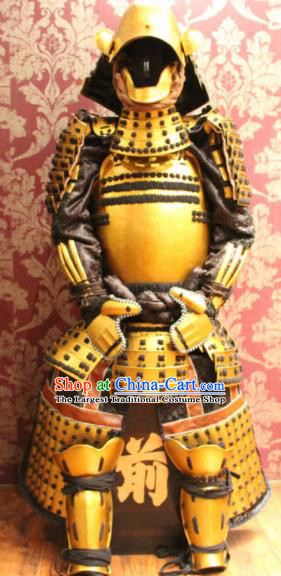 Japanese Traditional General Golden Body Armor Outfits Ancient Film Warrior Shogun Armour Costumes and Helmet for Men