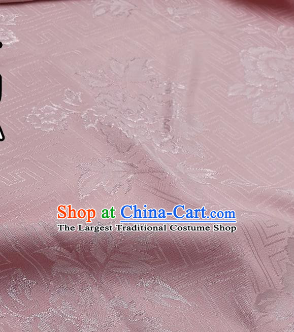 Chinese Traditional Peony Pattern Design Pink Satin Fabric Traditional Asian Hanfu Dress Cloth Tapestry Silk Material