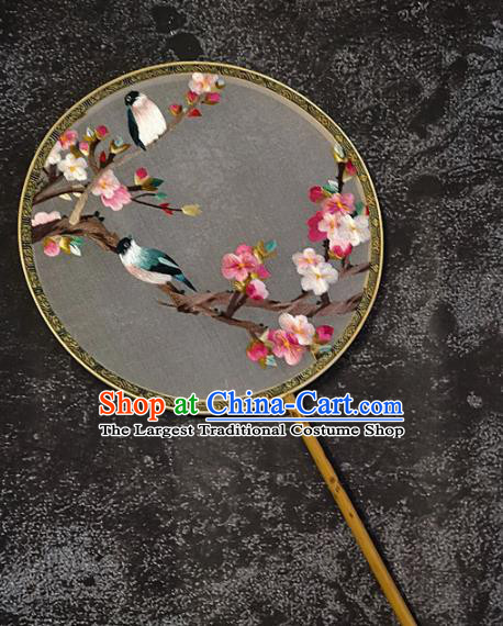 Chinese Traditional Embroidery Begonia Birds Palace Fans Handmade Mottled Bamboo Round Fan Embroidered Silk Craft
