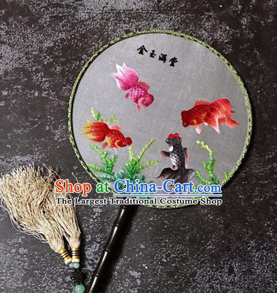 Chinese Traditional Embroidery Palace Fans Handmade Round Fan Embroidered Goldfish Silk Fan Craft