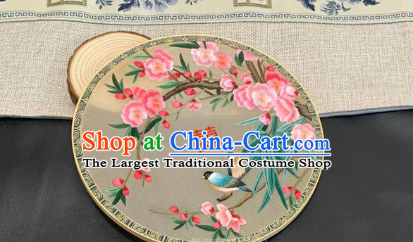 China Handmade Embroidered Plum Blossom Palace Fan Classical Wedding Hanfu Fan Traditional Embroidery Silk Circular Fan
