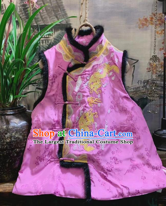 China Tang Suit Pink Silk Waistcoat National Upper Outer Garment Clothing Embroidered Dragon Vest