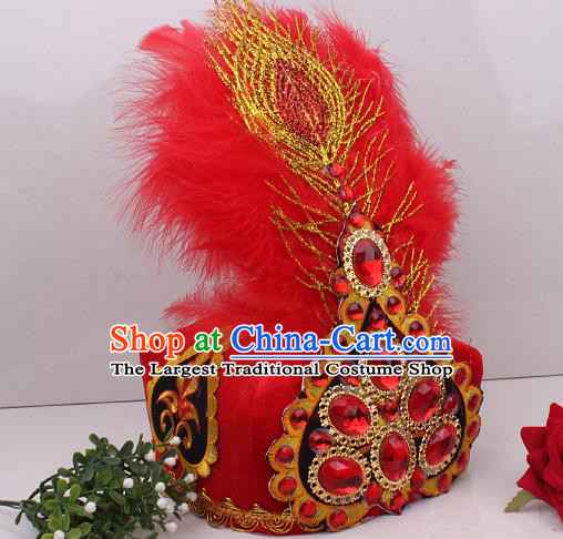 Chinese Uygur Nationality Folk Dance Red Feather Hat Traditional Xinjiang Ethnic Folk Dance Headdress